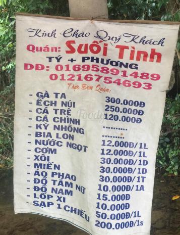 Suoi Tinh